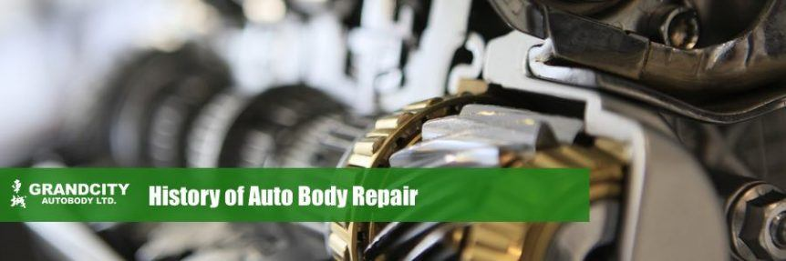 history-of-auto-body-repair