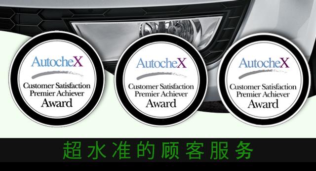 grandcity auto body  awards